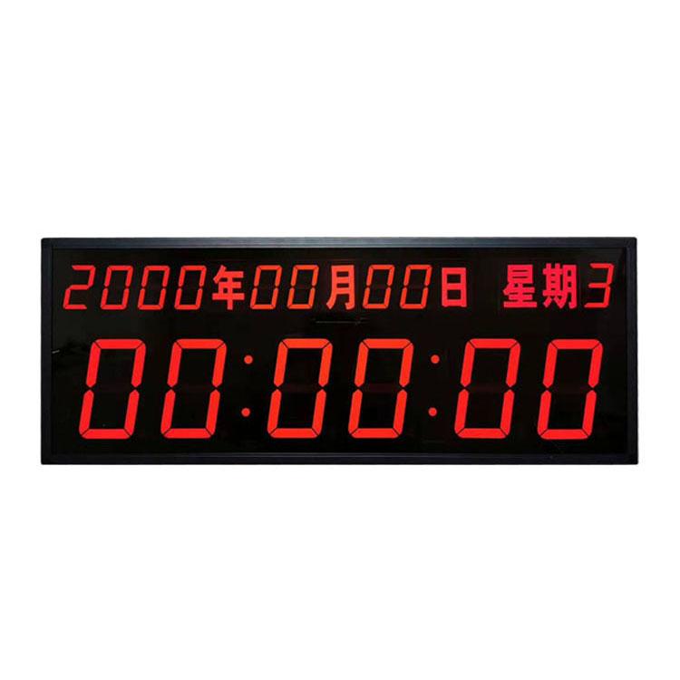 同步时钟哪家好