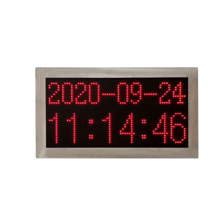 嵌入式时钟