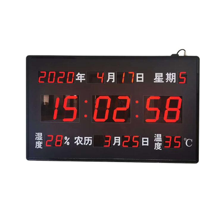 同步时钟价格