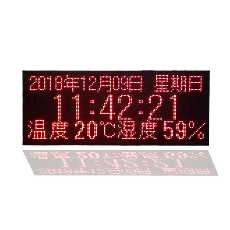 时钟系统销售